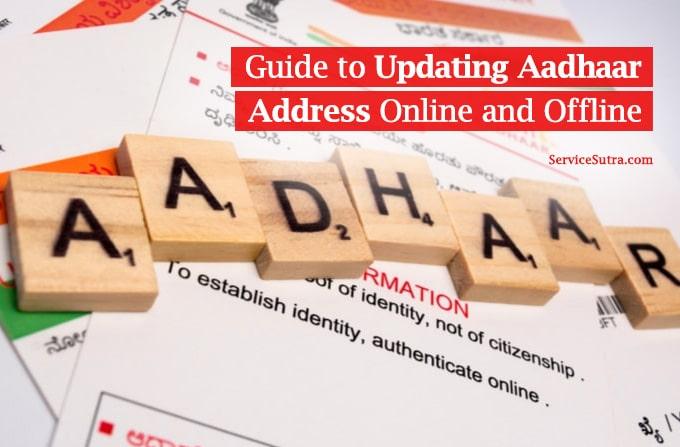 Guide to updating Aadhaar address online and offline