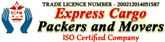 Express Cargo Packers and movers (chennai), Chennai